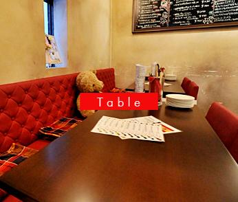 JUGEM店内写真 テーブル